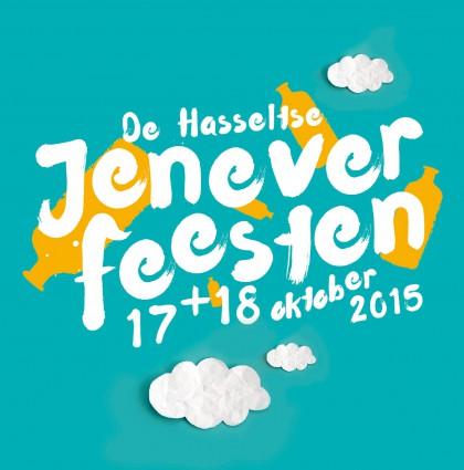 Jeneverfeesten 2015
